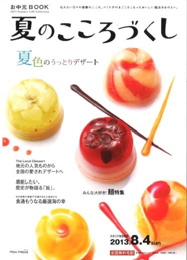 http://www.ad-e.co.jp/diary/files/2013/06/58fb124da086f771a5f9f2c4c93ccade.jpg
