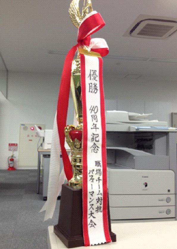http://www.ad-e.co.jp/diary/files/2013/06/fb62c3c65ae27caaafb6891476b07730.jpg