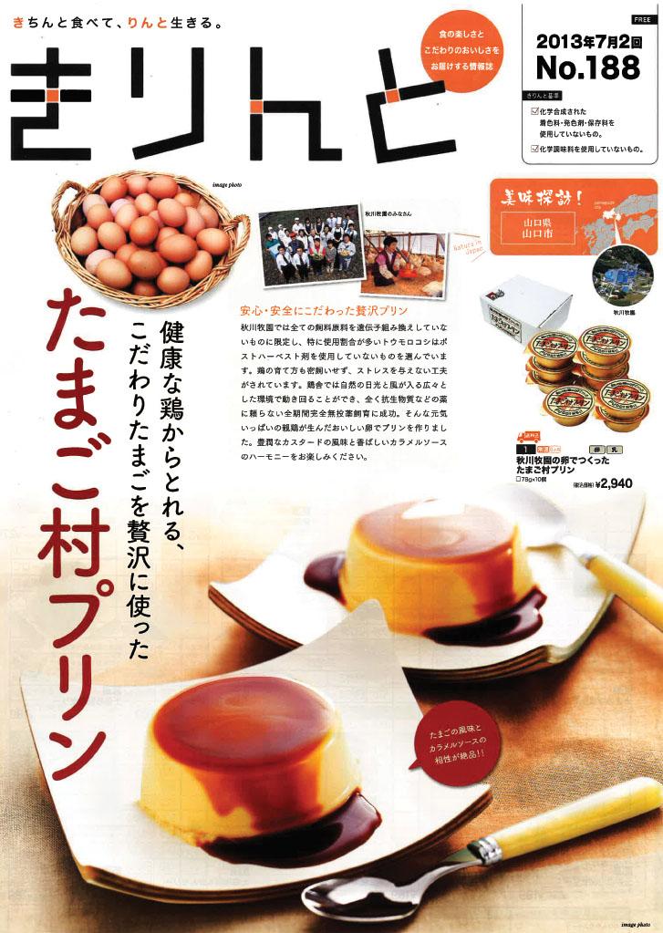 https://www.ad-e.co.jp/diary/files/2013/07/a3b06b0a7f4d977f5e6866479380230d.jpg