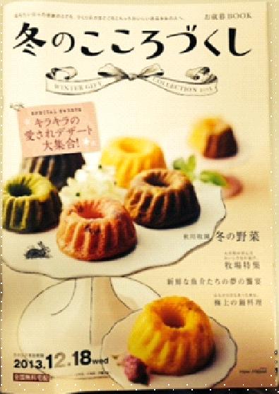 http://www.ad-e.co.jp/diary/files/2013/10/504401b9c874a0348c46f069b96da5ae.jpg